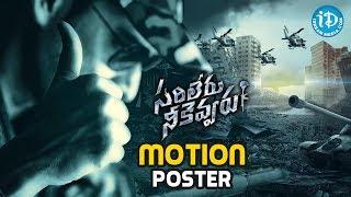 Sarileru Neekevvaru Motion Poster || Mahesh Babu || Anil Ravipudi || Vijaya Shanthi - IDREAMMOVIES