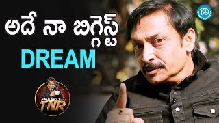 అదే నా బిగ్గెస్ట్ డ్రీం - Raj Kandukuri || Frankly With TNR || Talking Movies With iDream - IDREAMMOVIES