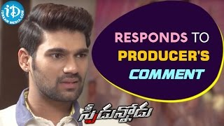 Bellamkonda Sreenivas Responds To Producer's Comment || Speedunodu Movie - IDREAMMOVIES