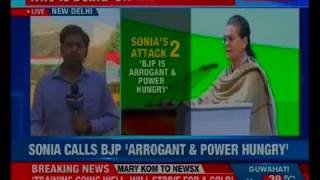 Sonia Gandhi launches scathing attack at PM; calls BJP 'arrogant and power hungry' - NEWSXLIVE