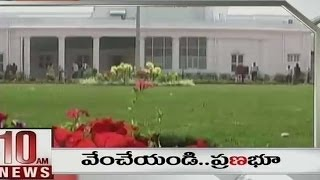 10 AM News Highlights 19.12.2013 - TV5NEWSCHANNEL