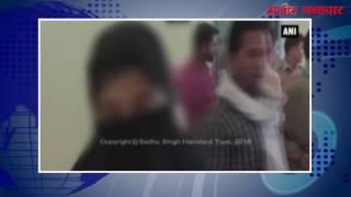 video : उत्तर-प्रदेश : 2 जुड़वा बच्चियां होने पर महिला को मिली तलाक की धमकी