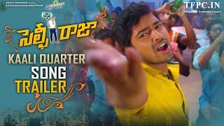 Selfie Raja Kaali Quarter Bottle Song Trailer | Allari Naresh | Sakshi Chaudhary | TFPC - TFPC