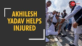 Akhilesh Yadav helps three injured in road accident on Agra-Lucknow Expressway - ZEENEWS