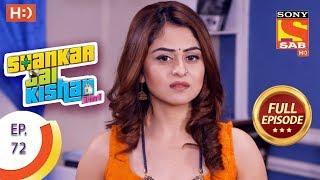 Shankar Jai Kishan 3 in 1 - शंकर जय किशन 3 in 1 - Ep 72 - Full Episode - 15th November, 2017 - SABTV