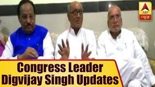 Kaun Jitega 2019: All captured Hindu terrorists were Sangh workers, says Digvijaya Singh - ABPNEWSTV