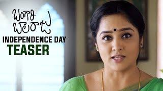Bangari Balaraju Movie Independence Day Special Teaser | Raaghav | Karonya Kathrin | TFPC - TFPC