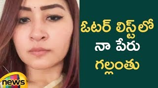 Jwala Gutta Says Her Name is Missing from voters list | Telangana Elections Live Updates |Mango News - MANGONEWS