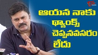 Nagababu Speech At NRI Movie Opening | Srinivas Avasarala | TeluguOne - TELUGUONE
