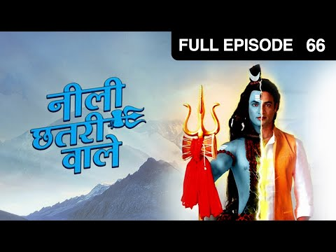 3 aug 2013 punar vivah serial watch