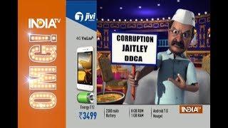 OMG: Kejriwal tries to take on Jaitley, gets defamation suit filed against himself in return - INDIATV
