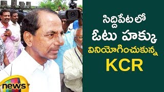 KCR Cast His Vote with his Wife in Siddipet | #TelanganaElections2018 |Poll in Telangana|Mango News - MANGONEWS