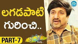 Actor Lohith Kumar Interview Part#7 || Anchor Komali Tho Kaburlu #20 - IDREAMMOVIES