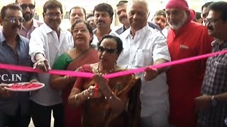 Actress Jamuna Launch CHALIVENDRAM @ Film Chamber | TFPC - TFPC