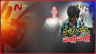 Police to Challenge Ayesha Meera Case after Satyam Babu acquittal || NTV - NTVTELUGUHD