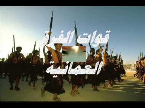 القوات العسكرية العمانية ًُ ٌُ ٌُ اهداء ٌُخاص ًًَُ