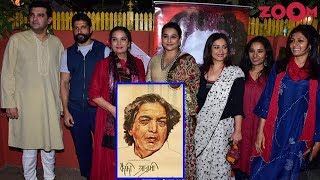 Bollywood stars celebrate legendary poet Kaifi Azmi's 100th Birth Anniversary - ZOOMDEKHO
