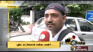 Public Opinion 28-11-2014 Puthiya Thalaimurai TV Show