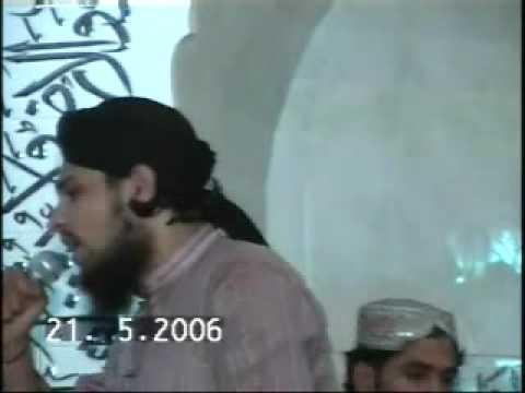 ya Hussain(R.a)  ibn e Ali By Bilal Qadri