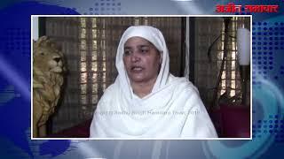 video : खैहरा द्वारा सैनिकों पर दिए बयान की जागीर कौर ने की निंदा