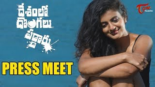 Desamlo Dongalu Paddaru Telugu Movie PressMeet | 2018 Latest Telugu Movies | Khayyum | TeluguOne - TELUGUONE