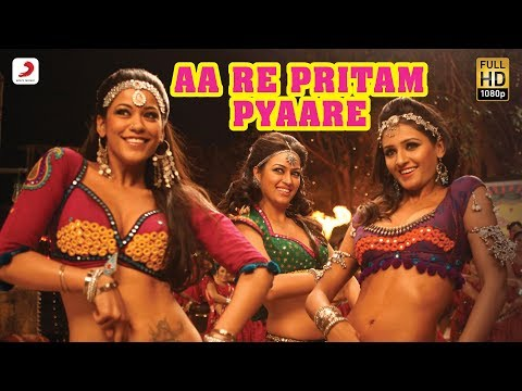 Aa Re Pritam Pyare Official Song- Rowdy Rathore