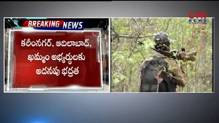 Maoists Effect on Telangana Polls | High Alert at TS, MH & Chhattisgarh Borders | CVR NEWS - CVRNEWSOFFICIAL