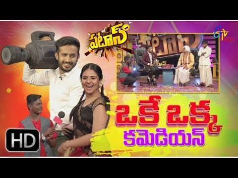 Patas | 12th August 2017 | Oke Okkadu Movie Spoof | Full Episode 529 | ETV Plus | cinevedika.com