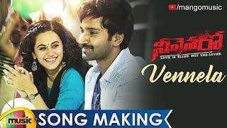 Vennela Song Making | Neevevaro Movie Songs | Aadhi Pinisetty | Taapsee | Sid Sriram | Mango Music - MANGOMUSIC