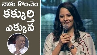 Actress Anasuya Speech At F2 Movie Success Meet | TFPC - TFPC
