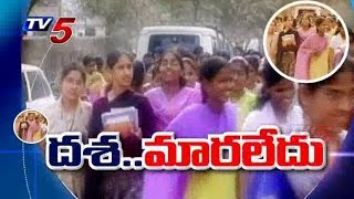 AP Govt  to continue state syllabus to SSC : TV5 News - TV5NEWSCHANNEL