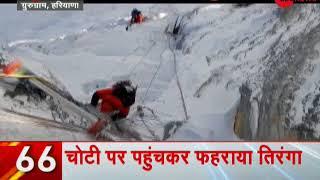 Gurugram's father-daughter duo scale Mt Everest - ZEENEWS