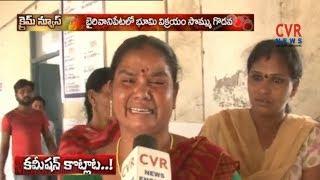 ప్రశాంతంగా ఉన్న గ్రామంలో కత్తులతో దాడి కలకలం | Srikakakulam | CVR NEWS - CVRNEWSOFFICIAL