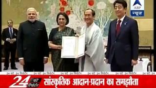 India, Japan sign to develop Varanasi into 'smart city' like Kyoto - ABPNEWSTV