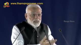PM Modi Government Tough Stand Against Who Looted the Nation | Mango News - MANGONEWS