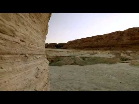 Stock Footage of a desert landscape at dusk in Israel.