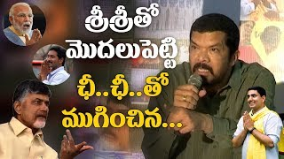 Posani sensational comments on TDP & Chandrababu | Posani latest press meet - IGTELUGU