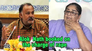 Alok  Nath booked on the charge of rape - IANSLIVE
