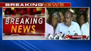 Kumaraswamy Press Meet After Meet With Governor Over Karnataka Govt Formation | CVR News - CVRNEWSOFFICIAL