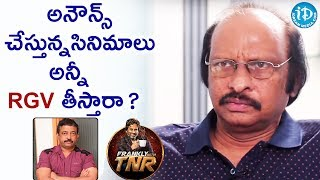 Will RGV Directs Siva Nageswara Rao's Upcoming Movies? || Frankly With TNR || Talking Movies - IDREAMMOVIES