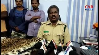 Police Arrest Tiger Skin Smugglers in East Godavari Dist | CVR News - CVRNEWSOFFICIAL