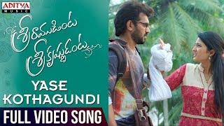 Yase Kothagundi Full Video Song || Sriramudinta Srikrishnudanta Video Songs || Shekar Varma, Deepthi - ADITYAMUSIC