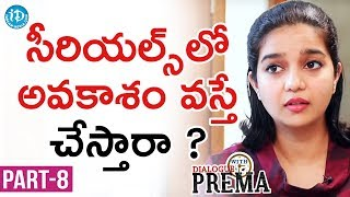 Swathi Reddy Exclusive Interview Part #8 | Dialogue With Prema | Celebration Of Life - IDREAMMOVIES