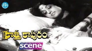 Kotta Kapuram Movie Scenes - Chandra Mohan And Allu Ramalingaiah Comedy || Krishna - IDREAMMOVIES