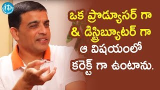 Dil Raju about his Journey from Distribution To Production | Prema | Celebrity Buzz With iDream - IDREAMMOVIES