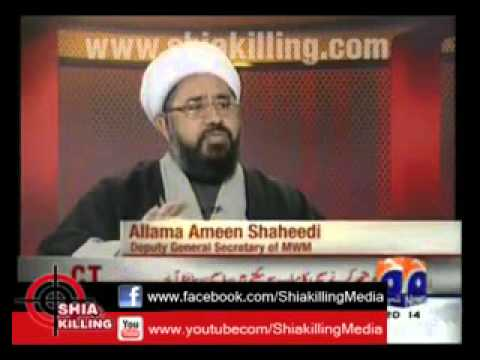 Allama Ameen Shaheedi defends Shias on Rawalpindi Aashura Massacre