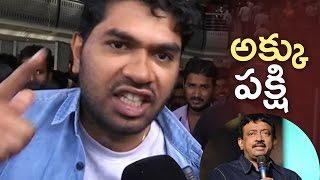 Mega Star Chiranjeevi Fans Warning To Ram Gopal Varma | TFPC - TFPC