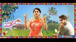 EGO movie Motion Poster || Latest Telugu movies 2017 - IGTELUGU