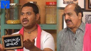 Babai Hotel 8th November 2019 Promo - Cooking Show - Rajababu,Ganesh - Mallemalatv - MALLEMALATV