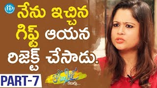 Anchor Shilpa Chakravarthy Exclusive Interview Part #7 || Anchor Komali Tho Kaburlu - IDREAMMOVIES